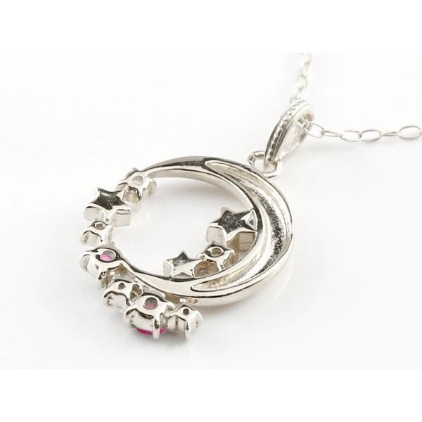 ルビー ネックレス ホワイトゴールド ダイヤモンド ペンダント 星 スター 月 チェーン 人気 7月誕生石 k18 レディース 18金 クリスマス 女性
