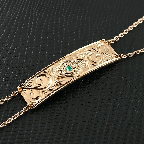 ハワイアンジュエリー ブレスレット プレート エメラルド ピンクゴールドk18 ダイヤモンド レディース ミル打ち ダイヤ 18金 宝石 クリスマス 女性