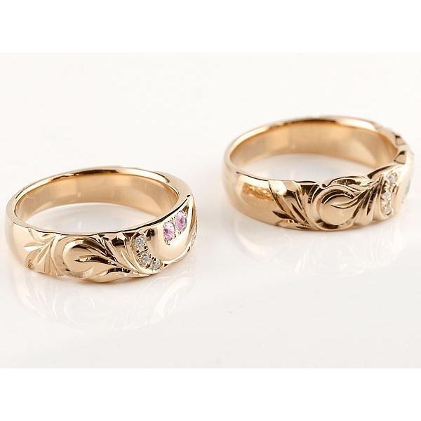 結婚指輪 ペアリング ハワイアンジュエリー ピンクサファイア ダイヤモンド ピンクゴールドk10 幅広 指輪 マリッジリング ハート ストレート カップル 10金