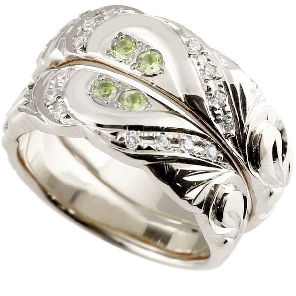 結婚指輪 ペアリング ハワイアンジュエリー ペリドット ダイヤモンド ホワイトゴールドk10 幅広 指輪 マリッジリング ハート ストレート カップル 10金 母の日