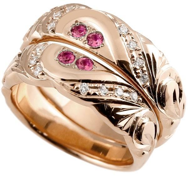 マリッジリング 結婚指輪 ペアリング ハワイアンジュエリー ルビー ダイヤモンド ピンクゴールドk18 幅広 指輪 マリッジリング ハート ストレート カップル 18金