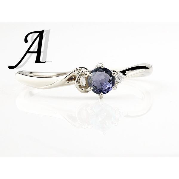 エンゲージリング イニシャル ネーム A 婚約指輪 アイオライト ダイヤモンド シルバー 指輪 アルファベット レディース 人気 クリスマス 女性