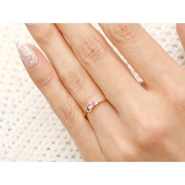 ピンキーリング イニシャル ネーム C ピンクサファイア ダイヤモンド 華奢リング ピンクゴールドk10 指輪 アルファベット 10金 レディース 9月誕生石 人気