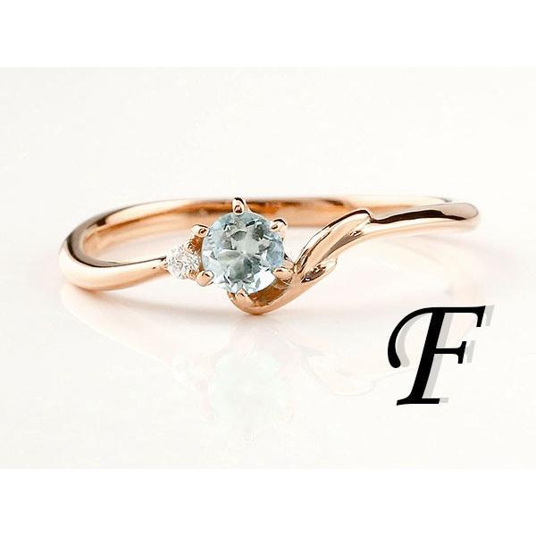 エンゲージリング イニシャル ネーム F 婚約指輪 アクアマリン ダイヤモンド ピンクゴールドk10 指輪 アルファベット 10金 レディース 3月誕生石 人気