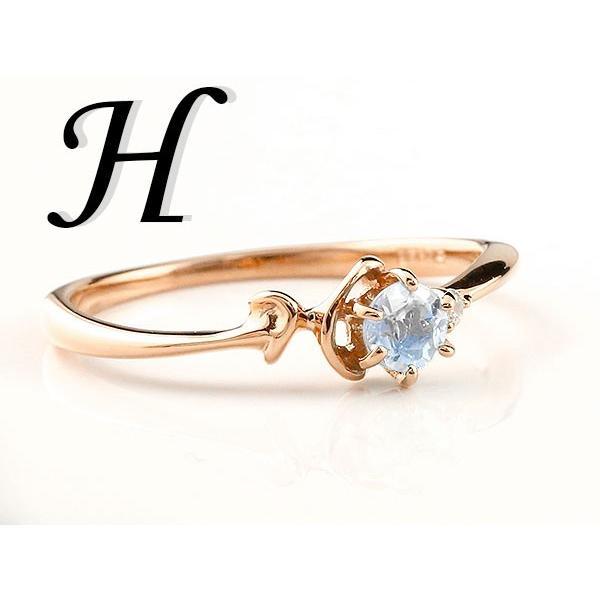 エンゲージリング イニシャル ネーム H 婚約指輪 ブルームーンストーン ダイヤモンド ピンクゴールドk10 指輪 アルファベット 10金 レディース 6月誕生石