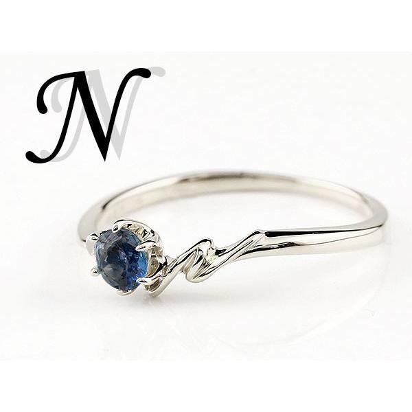 エンゲージリング イニシャル ネーム N 婚約指輪 ブルーサファイア ダイヤモンド ホワイトゴールドk10 指輪 アルファベット 10金 レディース 9月誕生石