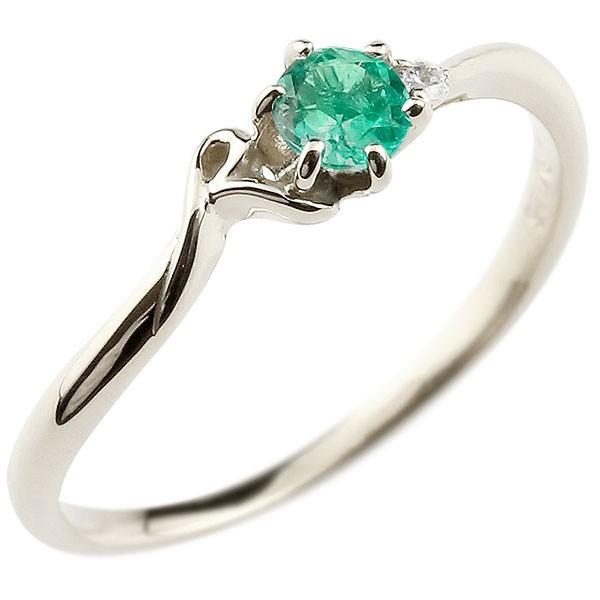 エンゲージリング イニシャル ネーム R 婚約指輪 エメラルド ダイヤモンド ホワイトゴールドk18 指輪 アルファベット 18金 レディース 5月誕生石 人気