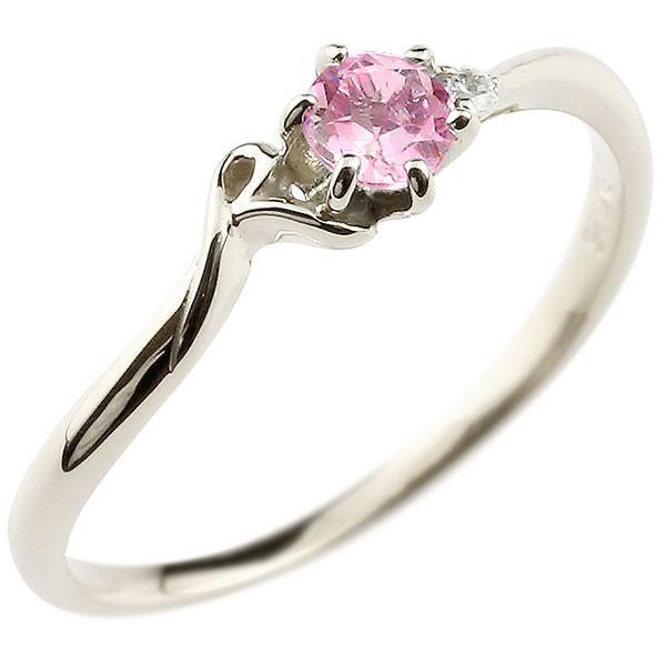 ピンキーリング イニシャル ネーム R ピンクサファイア ダイヤモンド 華奢リング シルバー 指輪 アルファベット レディース 9月誕生石 人気 クリスマス 女性