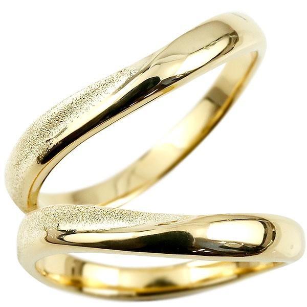 ペアリング 結婚指輪 イエローゴールドk10 マリッジリング 結婚式  スターダスト仕上げ ダイヤポイント加工 k10 10金 地金 緩やかなV字 送料無料|atrussun