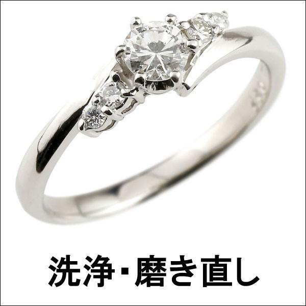 ピンキーリング 指輪 リング 洗浄 磨き直し ペアリング 結婚指輪 エンゲージリング 婚約指輪 マリッジリング クリスマス 女性