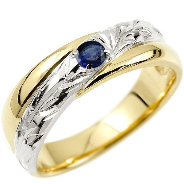 ハワイアンジュエリー 婚約指輪 プラチナ サファイア エンゲージリング ピンキーリング リング 指輪 一粒 イエローゴールドk18 18金コンビ 18k pt900 母の日|atrussun|01