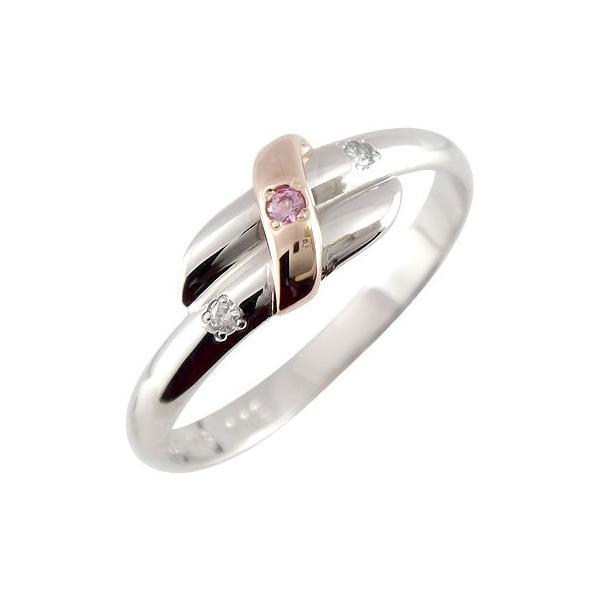 ピンキーリング ピンクサファイア プラチナ ダイヤモンド コンビ 指輪 ピンクゴールドk18 18金 ダイヤ 9月誕生石 ストレート 2.3 クリスマス 女性