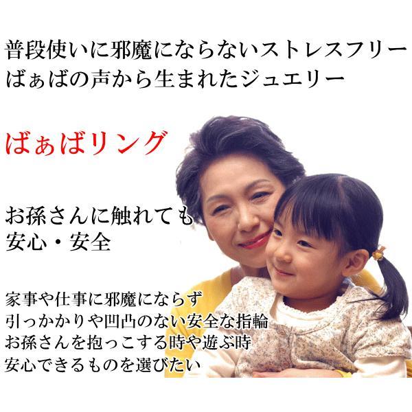 ハワイアンジュエリー ハワイアンリング 指輪 k18 ピンクゴールド ハワイ 18金 ばぁばリング お誕生日 敬老の日 長寿のお祝い ストレート 2.3 母の日
