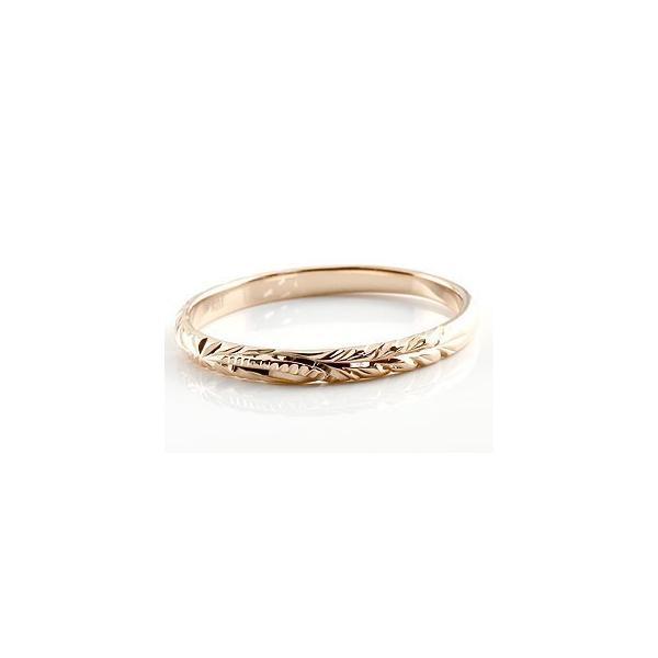 ピンキーリング ハワイアンジュエリー ピンクゴールドk18 リング 指輪 ハワイアンリング 地金リング 18金 ストレート2.3 母の日