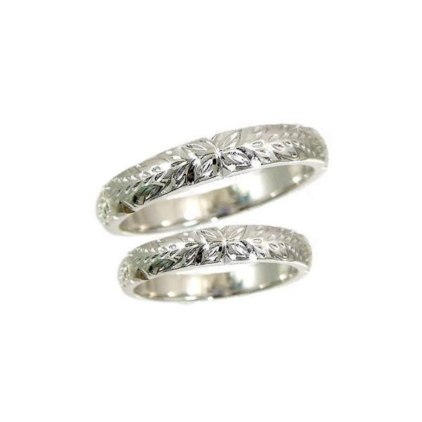 マリッジリング 結婚指輪 ペアリング ハワイアン ホワイトゴールドK18結婚記念リング2本セット 結婚式 18金 ストレート カップル メンズ レディース