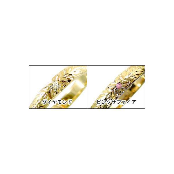 結婚指輪 ハワイアン ペアリング ダイヤモンド 一粒 ホワイトゴールドk10 イエローゴールドk10 2本セット 10金 ダイヤ ストレート カップル 宝石 母の日