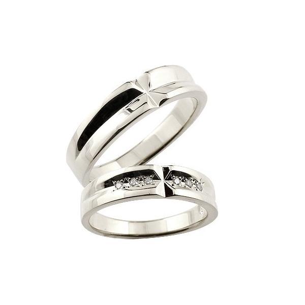 結婚指輪 ペアリング キュービックジルコニア シルバー925 クロス SV925 結婚記念リング 2本セット ストレート カップル クリスマス 女性