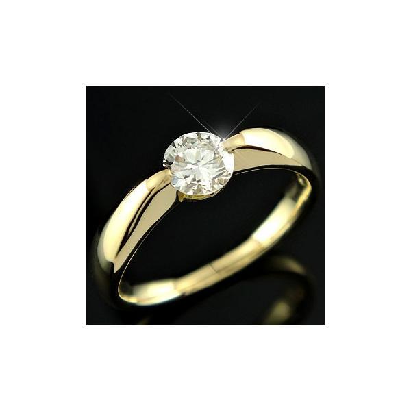 エンゲージリング 指輪 ダイヤモンドリング 婚約指輪 イエローゴールドk18 一粒 ダイヤ 大粒ダイヤモンド0.50ct 18金 ダイヤ ストレート 宝石 クリスマス 女性