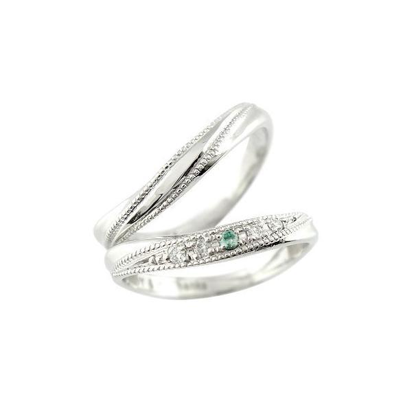 ペアリング ダイヤ ダイヤモンド エメラルド 結婚指輪 マリッジリング ホワイトゴールドk18 ミル打ち 結婚式 18金 カップル クリスマス 女性