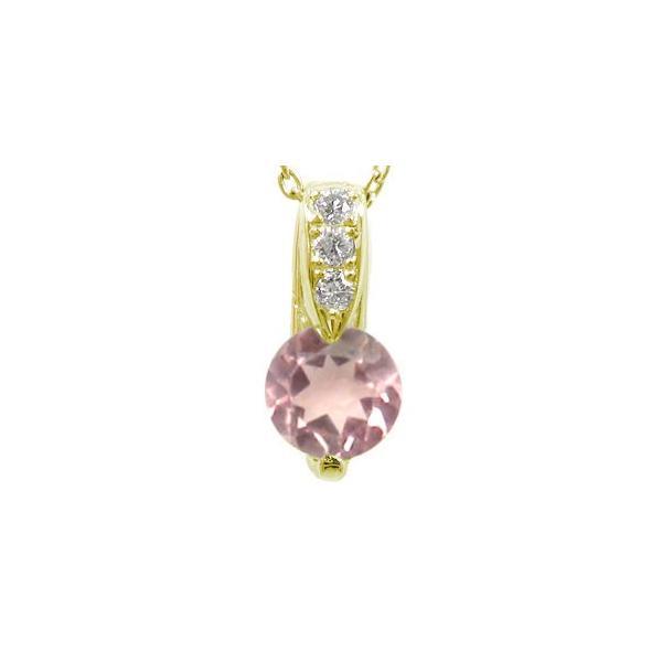 ピンクトルマリン ダイヤモンド ペンダント ネックレス イエローゴールドk18 ダイヤ 18金 レディース 宝石 クリスマス 女性