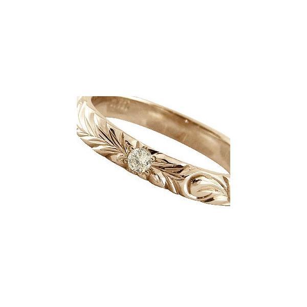 ハワイアンジュエリー エンゲージリング ハワイアン 婚約指輪 ダイヤモンド 一粒 ピンクゴールドk18 ハワイアンリング 18金 k18pg ダイヤ ストレート 母の日