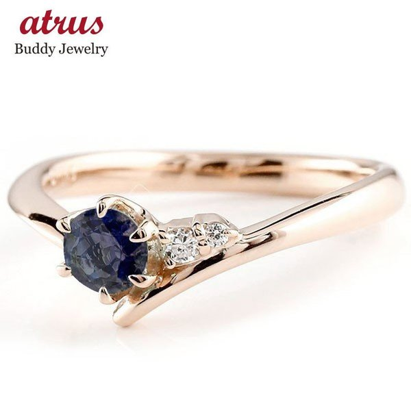 ピンキーリング 婚約指輪 エンゲージリング ブルーサファイア ピンクゴールドk18リング ダイヤモンド 指輪 一粒 大粒 k18 レディース 9月誕生石 宝石