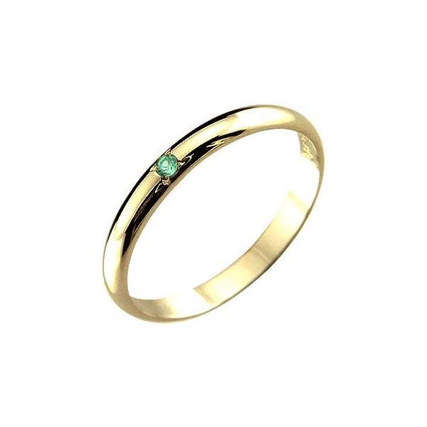 メンズ ピンキーリング エメラルド リング 指輪 イエローゴールドk18 5月誕生石18金 ストレート 2.3 男性用 宝石 送料無料