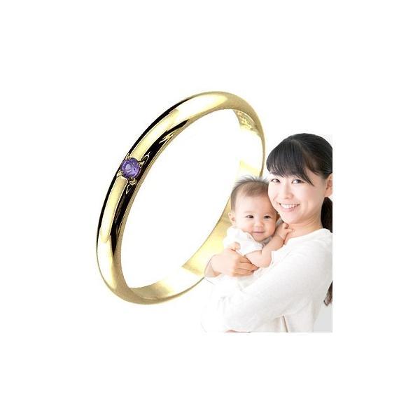 リング ゴールド ピンキーリング アメジスト 指輪 刻印 2月イエローゴールドk18 ママジュエリー 出産祝い 育児 ママデビュー 18金 ストレート 2.3 送料無料