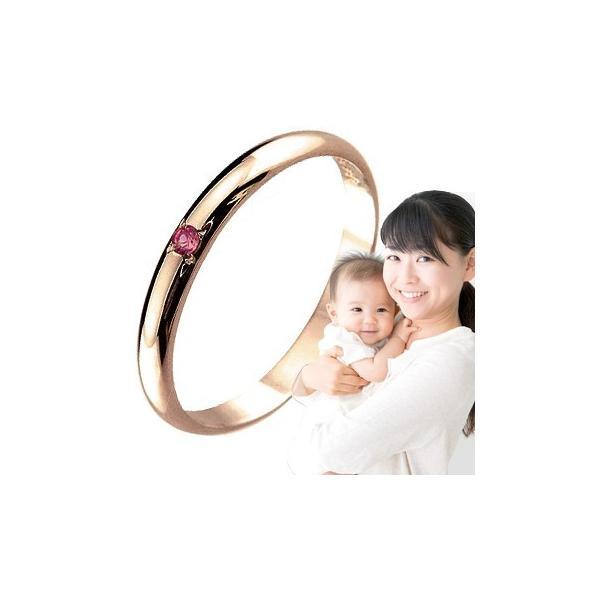リング ゴールド ピンキーリング ルビー 指輪 刻印 7月誕生石 ピンクゴールドk18 ママジュエリー 出産祝い 育児 ママデビュー 18金 ストレート 2.3 送料無料