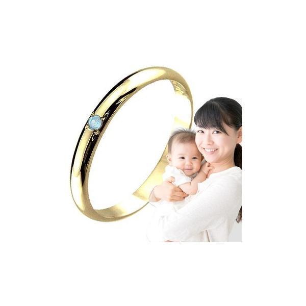 ピンキーリング ブルートパーズ 指輪 刻印 11月誕生石 イエローゴールドk18 ママジュエリー 出産祝い 育児 ママデビュー 18金 ストレート 2.3 送料無料