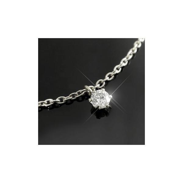 プラチナ アンクレット ダイヤモンド 一粒 レディース シンプル 普段使い つけっぱなし チェーン ダイヤ 宝石 女性 送料無料