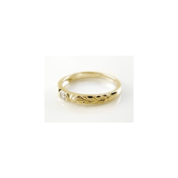 ハワイアン ペアリング 人気 結婚指輪 一粒ダイヤ イエローゴールドk18 18金 k18yg ストレート カップル  プレゼント 女性 母の日