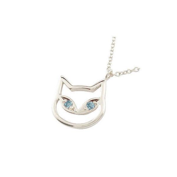 ネックレス メンズ 猫 ネックレス ブルートパーズ 11月誕生石 ホワイトゴールドk18 チェーン 人気 18金 男性用 宝石  シンプル 青い宝石 送料無料