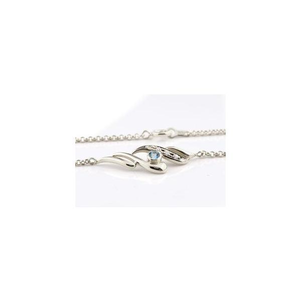 ブレスレット ブルートパーズ プラチナ ダイヤモンド 11月誕生石 チェーン レディース ダイヤ 宝石 クリスマス 女性