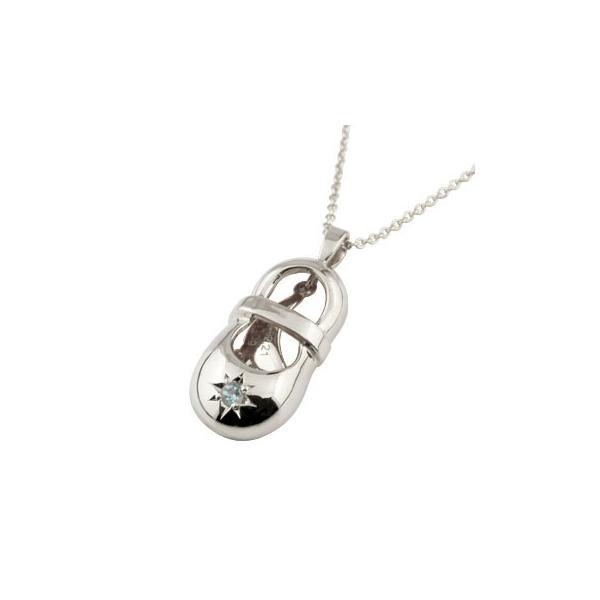 18金ネックレス ベビー シューズ ペンダントトップ ホワイトゴールドk18 文字入れ 刻印 出産祝い 宝石 送料無料