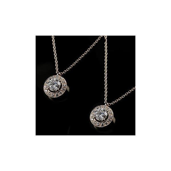 ペアネックレス ペアペンダント ダイヤモンド ネックレス ペンダント ホワイトゴールドk18 取り巻き ミル打ち ダイヤ ダイヤ 18金 カップル クリスマス 女性