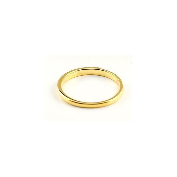 ペアリング 結婚指輪 マリッジリング 地金リング イエローゴールドk18 18金 シンプル つや消し ストレート スイートペアリィー カップル クリスマス 女性