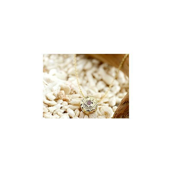 ネックレス ペア ペアペンダント ハワイアンジュエリー ダイヤモンド ピンクサファイア ホワイトゴールドk18 イエローゴールドk18 マイレ ミル打ちデザイン 人気