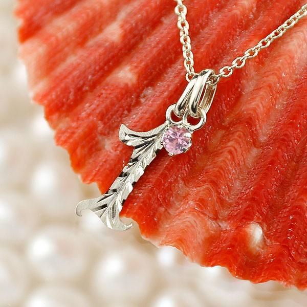 ハワイアンジュエリー 数字 1 ピンクサファイア ネックレス ペンダント シルバー ナンバー レディース チェーン 人気 9月誕生石 クリスマス 女性