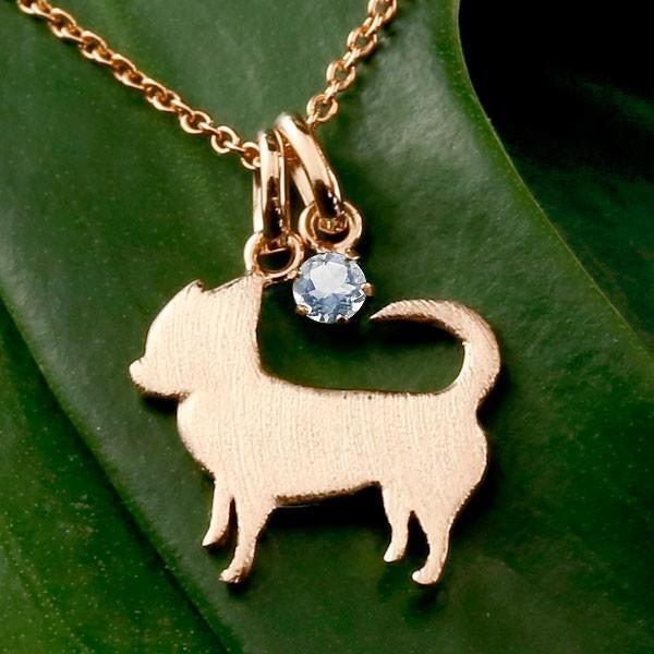 18金ネックレス メンズ 犬 ペンダントトップ ブルームーンストーン 一粒 チワワ ピンクゴールドk18 いぬ イヌ 犬モチーフ 6月誕生石 チェーン 人気 宝石