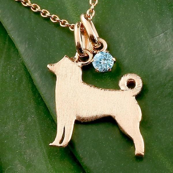 メンズ 犬 ネックレス トップ ブルートパーズ ペンダント 柴犬 ピンクゴールドk18 18金 いぬ イヌ 犬モチーフ 11月誕生石 チェーン 人気 宝石 青い宝石 送料無料