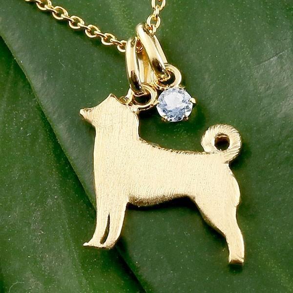 18金ネックレス ペンダントトップ メンズ 犬 ペンダントトップ ブルームーンストーン 一粒 柴犬 イエローゴールドk18 犬モチーフ 6月誕生石 宝石