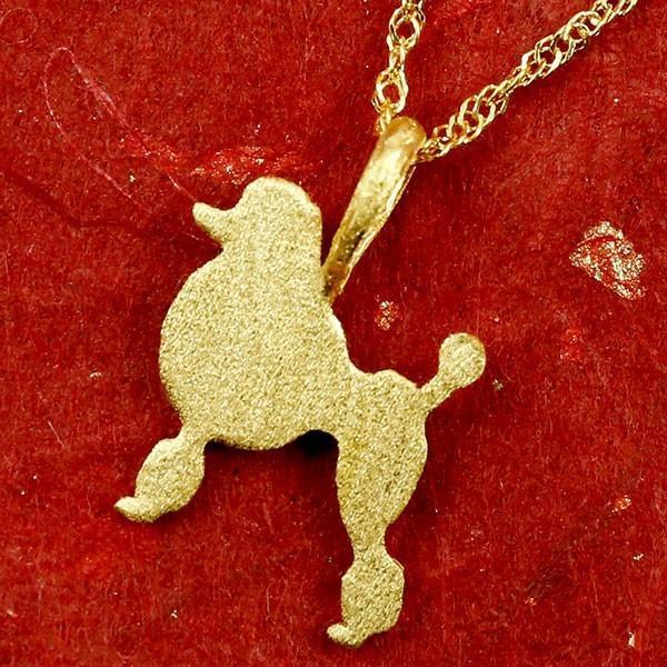 24金 ネックレス トップ メンズ 純金 ゴールド 犬 24K スタンダードプードル ゴールド k24 いぬ イヌ 犬モチーフ 送料無料