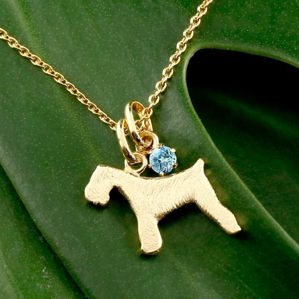 メンズ 犬 ネックレス トップ ブルートパーズ ペンダント シュナウザー テリア系 イエローゴールドk18 18金 いぬ イヌ 犬モチーフ 11月誕生石 チェーン 人気