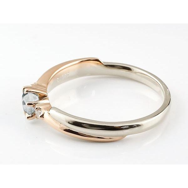 ピンキーリング アクアマリン リング プラチナ リング 指輪 ピンクゴールドk18 コンビリング 一粒 大粒 18金 ダイヤモンドリング ダイヤ ストレート 宝石
