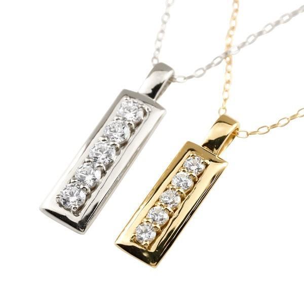 ネックレス ペア ペアペンダント ダイヤモンド イエローゴールドk18 ホワイトゴールドk18 バータイプ ペンダント チェーン 人気 4月誕生石 18金 クリスマス 女性