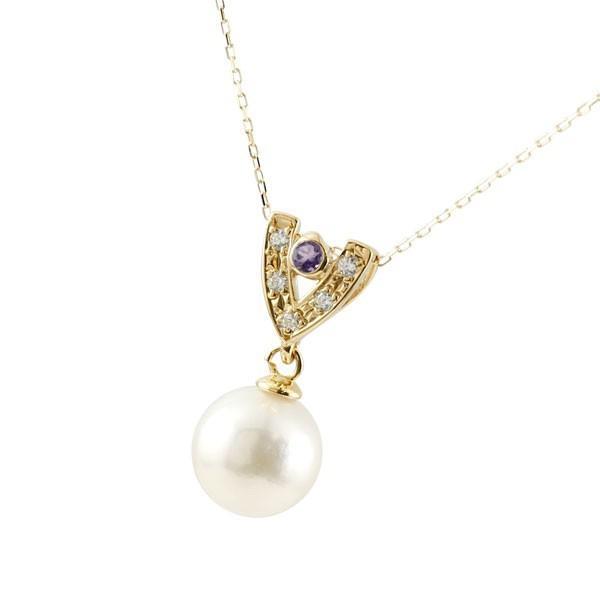 パールペンダント 真珠 フォーマル アメジスト ネックレス イエローゴールドk18 ダイヤモンド ペンダント チェーン 人気 6月誕生石 18金 レディース