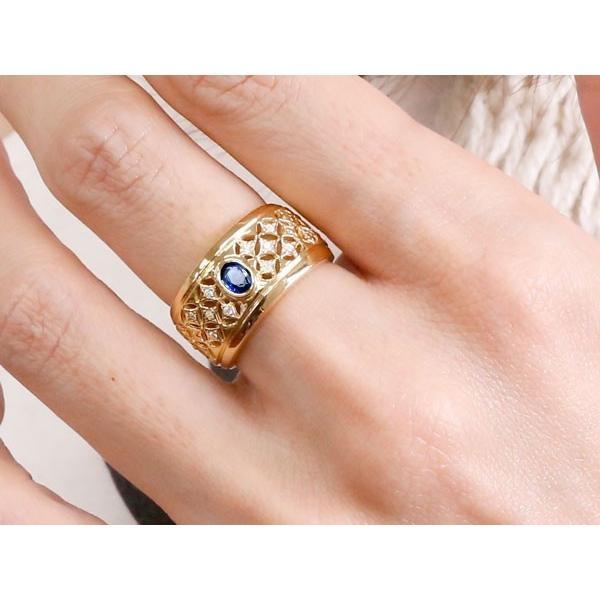 エンゲージリング 婚約指輪 サファイア ダイヤモンド イエローゴールドk10 指輪 透かし 幅広リング  レディース  10金 宝石  プレゼント 女性