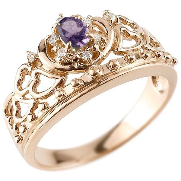 リング ゴールド ピンキーリングアメジスト 指輪 ピンクゴールドk18 透かし ティアラ ダイヤモンド 2月誕生石 幅広リング レディース 18金 宝石 送料無料