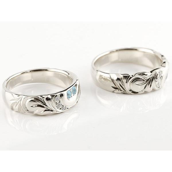 結婚指輪 ペアリング ハワイアンジュエリー ブルートパーズ ダイヤモンド シルバー 幅広 指輪 マリッジリング ハート ストレート カップル クリスマス 女性